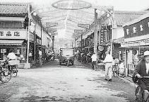 草津市のあゆみ(1954年から1974...